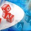 Stock Photo: Faq cube