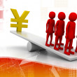 Stock Photo: Yen sign - Balance Concept