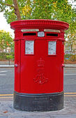 London mail-box — Stock Photo