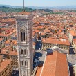 Florence — Stock Photo #5897552