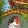 Traditional chinese garden — Stock Photo #6122263