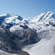 Melting glaciers — Stock Photo