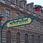 Paris metro — Stock Photo #6534700