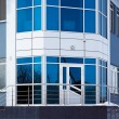 Facade off office building - Foto Stock