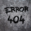 Stock Photo: Error 404