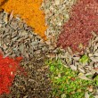 Stock Photo: Dry spices background