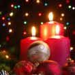 Christmas evening - Stock Photo