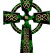 Stock Photo: Cross from green marble
