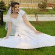 The bride on a lawn — Stock Photo #6192514