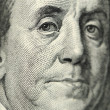 Stock Photo: Dollar - close up