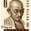 Royalty-Free Stock Photo: Mohandas Gandhi postmark