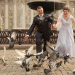 Stockfoto: Newlyweds