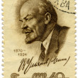 Old stamp with Lenin's image - Stock Photo