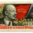 Stock Photo: Revolution with Lenin's