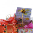 Set gifts — Stock Photo