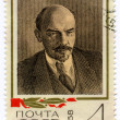 Stamp with Lenin's image - Stock Photo