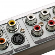 Stock Photo: Panel of inputs isolated