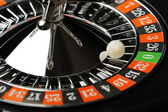 Roulette — Stock Photo