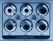 The panel of inputs blue color — Stock Photo