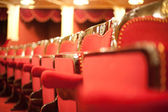 Theatrical armchairs — Stock Photo