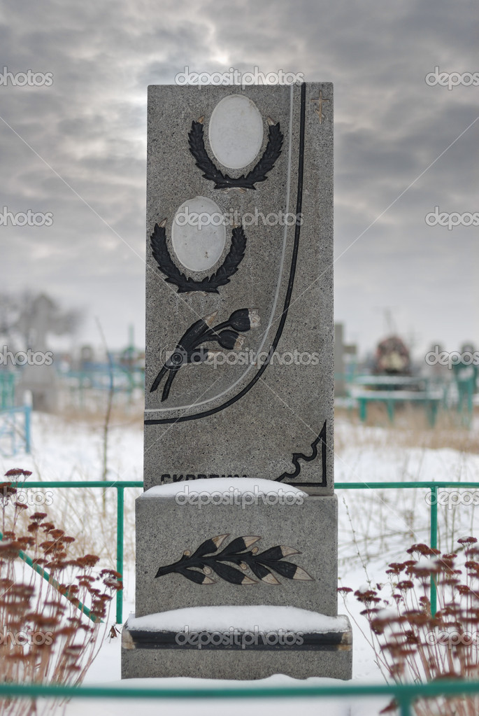 Tombstone. A Christian cemetery an anonymous monument for two — Stock Photo #6198808