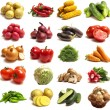 Fresh vegetable — Stock Photo #5908361