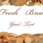 Aroma of fresh crackling bread — Stock Photo