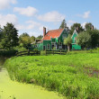 Stock Photo: Panoramic view on dutch village.