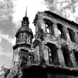 Stock Photo: Ruins of Dresden.