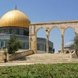 Dome on the Rock mosque. - Stock Photo