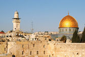 Dome on the Rock mosque. — Stock Photo