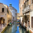 Stock Photo: Old houses and small canal in Venice, Italy.