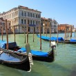 Gondolas on Grand Canal in Venice, Italy. - Stock Photo