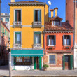 Old multicolored houses in Venice, Italy. — Stock Photo