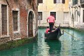 威尼斯运河. — 图库照片