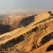 Panoramic view on mountains of Arava desert. — Stock Photo