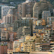 Houses of Monte Carlo. — Stock Photo #6368982