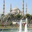 Istanbul — Stock Photo #6538983