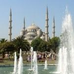 Istanbul — Stock Photo #6538985