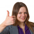 Businesswoman with thumbs up gesture — Stock Photo