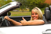 Beautiful woman driver — Stock Photo