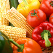 Stock Photo: Vegetable basket with fresh vegetables from the garden