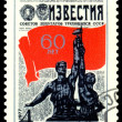 Vintage  postage stamp.  Worker and Farmer  Monument. — Stock Photo