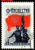 Vintage posta pulu. işçi ve çiftçi anıtı. — Stok fotoğraf