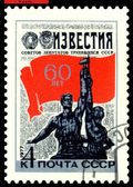 Vintage postage stamp. Worker and Farmer Monument. — Stok fotoğraf