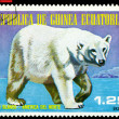 Vintage postage stamp. Polar bear. — Stock Photo #5440497