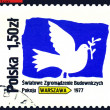 Royalty-Free Stock Photo: Vintage  postage stamp. Dove - a Symbol of the world.