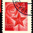 Vintage  postage stamp. Symbols USSR. - Stockfoto