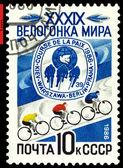 Vintage posta pulu. dünya yarıçapın yarış. — Stok fotoğraf