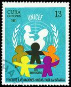 Sztuka znaczka. unicef. 25 odnosz╣ th. — Zdjęcie stockowe